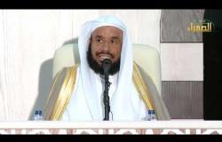 Embedded thumbnail for البناء العلمي2 - مدخل لعلم العقيدة - د. علي السحيباني