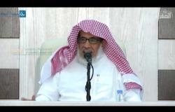 Embedded thumbnail for البناء العلمي3 - فقه التناسب بين الجُمل الحديثية - أ. د. محمد القناص