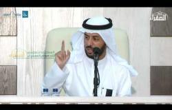 Embedded thumbnail for بيان3 - تفسير سورة الحجر  - د. فهد الوهبي