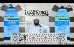 Embedded thumbnail for البناء العلمي3 - الانتصار للسنة 1 - د. عبدالرحمن العقل