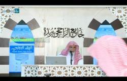 Embedded thumbnail for البناء العلمي3 - مراحل العملية النقدية - أ. د. إبراهيم اللاحم