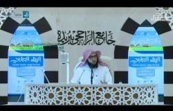 Embedded thumbnail for البناء العلمي3 - معرفة النقاد وبيان مراتبهم - د. خالد السليم