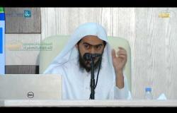 Embedded thumbnail for البناء العلمي3 - مصطلح الحديث أحاديث الأحكام - د. منصور الصقعوب