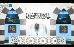 Embedded thumbnail for بيان3 - تفسير سورة طه - د. عبدالله البريدي