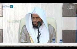 Embedded thumbnail for بيان3 - تفسير سورة النحل - د. فهد السعيد