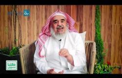 Embedded thumbnail for #الوقاية_من_كورونا مع الشيخ د. عبدالعزيز العويد