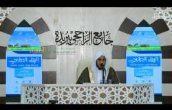 Embedded thumbnail for البناء العلمي3 - حفظ السنة - الشيخ أحمد الصقعوب